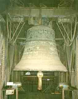 größte glocke in europa